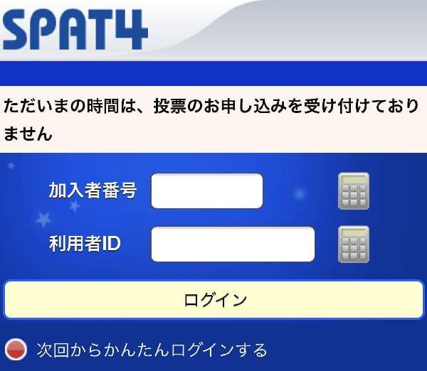 SPAT4