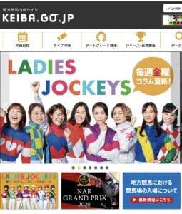 keba.go.jp